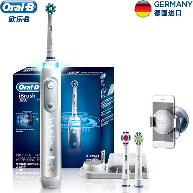 מעולה  מברשת שיניים חשמלית נטענת Oral-B IBRUSH 9000 – קונים נכון – BuyWithUs KZ-69